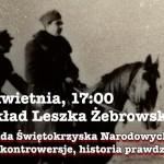 Brygada Świętokrzyska. Mity, kontrowersje, historia prawdziwa.