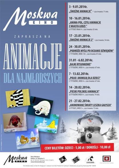 KM plakat animacje
