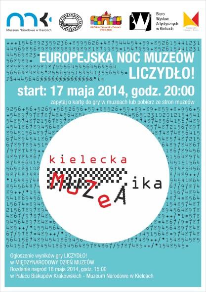 2plakat_muzeaika_2014