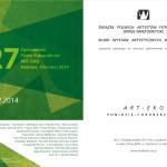 wystawy i warsztaty w BWA w Kielcach w listopadzie