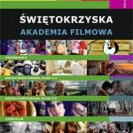 Zapisy do programu ŚWIĘTOKRZYSKA AKADEMIA FILMOWA 2016/2017 w kinie Fenomen!