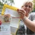 Oferta pożyczki pieniężnej pomiędzy poważnymi prywatnymi